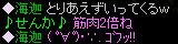 20060515080119.jpg