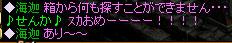 20060515080130.jpg