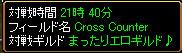 20060516124909.jpg