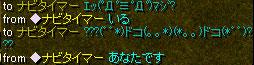 20060516125005.jpg