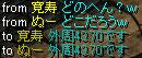 20060516125011.jpg
