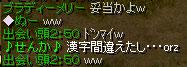 20060516173434.jpg