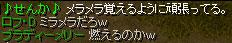 20060516173451.jpg