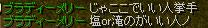 20060516173501.jpg