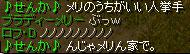 20060516173506.jpg