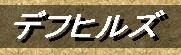 20060516173511.jpg