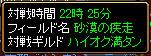 20060519100119.jpg