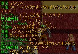 20060519100136.jpg