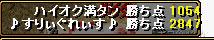 20060519100259.jpg