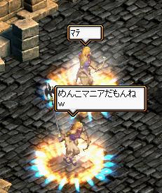 20060522125028.jpg