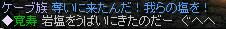 20060524123949.jpg