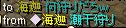 20060524124018.jpg