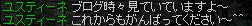 20060525100811.jpg