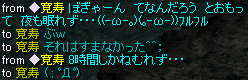 20060529123123.jpg