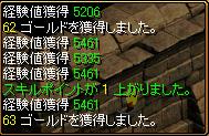 20060529123343.jpg