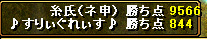 20060529171328.jpg