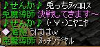 20060605121326.jpg