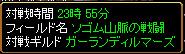 20060605121331.jpg