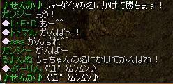 20060605121407.jpg