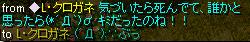 20060605121704.jpg