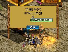 20060606170410.jpg