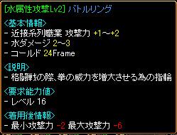 20060608120526.jpg
