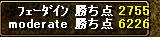 20060612120931.jpg