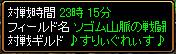20060615075847.jpg