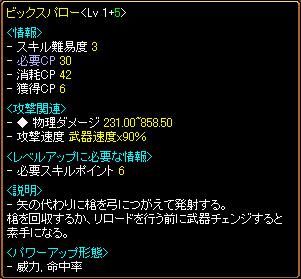 20060615075853.jpg