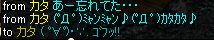 20060620121652.jpg