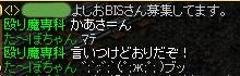 20060620121657.jpg