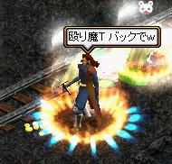 20060620121708.jpg