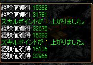 20060629120551.jpg