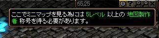 20060630120808.jpg