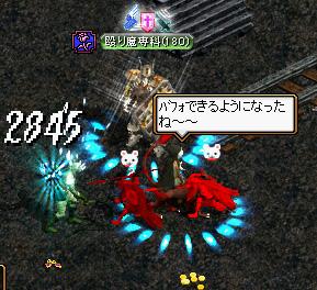 20060714122805.jpg