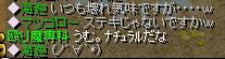 20060718150449.jpg
