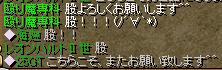 20060718150500.jpg