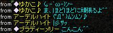 20060718150533.jpg