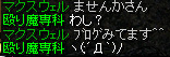 20060718150550.jpg