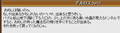 20060720172511.jpg