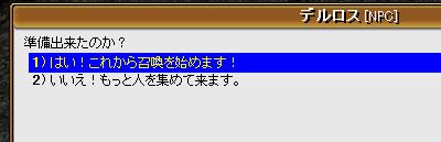 20060720172551.jpg