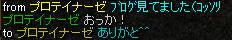 20060724123801.jpg
