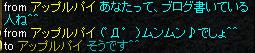 20060724123833.jpg