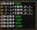 20060802100847.jpg