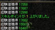 20060802100900.jpg