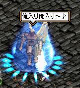 20060807120755.jpg