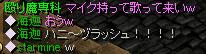 20060807120806.jpg