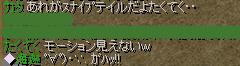 20060808122017.jpg
