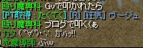 20060808122104.jpg