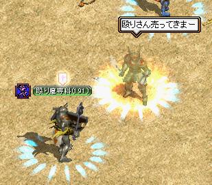 20060808122118.jpg